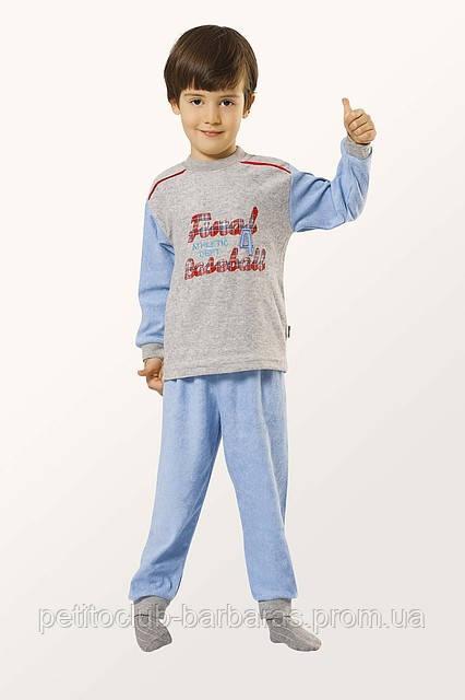 Пижама для мальчика махровая (Турция)