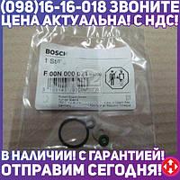⭐⭐⭐⭐⭐ Набор запчастей (производство  Bosch)  F 00N 000 071