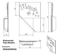 Биокамин PAPA MORPHO чёрный с кристалами Swarovski