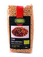 Соя органическая (крупа шлифованная) Organic Country 350 г