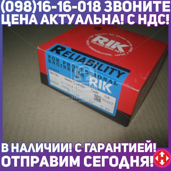 ⭐⭐⭐⭐⭐ Кольца поршневые комплект (производство  RIK)  20503.050