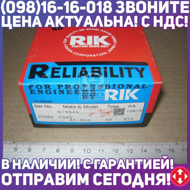⭐⭐⭐⭐⭐ Кольца поршневые комплект (производство  RIK)  23262.STD