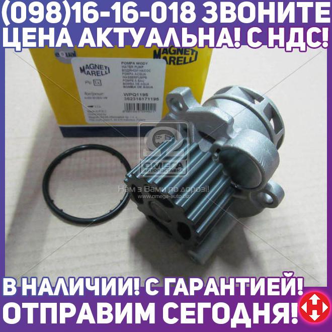 ⭐⭐⭐⭐⭐ Водяной насос (производство  Magneti Marelli кор.код. WPQ1195)  352316171195