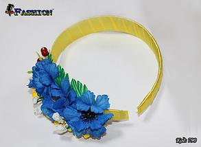 Патриотичный обруч на голову Украиночка, фото 2