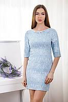 Платье женское жаккард мини голубое р.44 Yam161-2