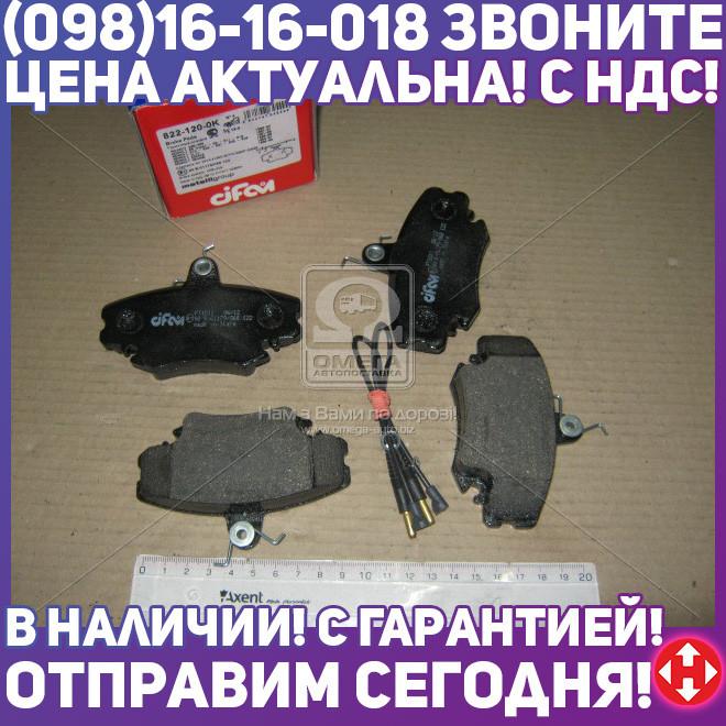 ⭐⭐⭐⭐⭐ Колодки тормозные PEUGEOT/RENAULT 205/309/CLIO/EXPRESS передние (производство  Cifam) 11,18,19  1,19  2,205  1,205  2,21,25,309  1,309  2,