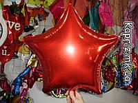 "Шар  Звезда красная 18"", наполненный гелием"