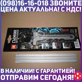⭐⭐⭐⭐⭐ Съемник масляного фильтра, цепь (Дорожная Карта)  DK2803-3