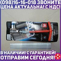 ⭐⭐⭐⭐⭐ Ключ свечной, T-ручка, 16 мм.
