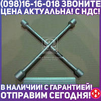 ⭐⭐⭐⭐⭐ Ключ балонный крест, 17X19X21X23 мм (Дорожная Карта)  DK2811-1