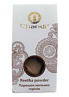 Порошок мыльных орехов для мытья волос и тела Chandi 100 г