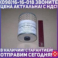 ⭐⭐⭐⭐⭐ Элемент фильтра топливного Т 150, ДОН-1200 (производство  г.Ливны)  Т150-1117040