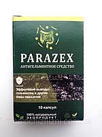 Parazex антигельминтное средство от паразитов, глистогонное, таблетки от глистов , капсулы от глистов