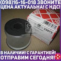 ⭐⭐⭐⭐⭐ Сайлентблок рычага СИАТ LEON передняя ось , задний (производство  Febi) АУДИ,СИАТ,A3, 33973