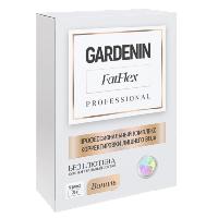 Комплекс для похудения GARDENIN FATFLEX, гарденин фатфлекс порошок для похудения, комплекс гарденин фат флекс