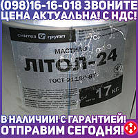⭐⭐⭐⭐⭐ Смазка Литол-24 гост Экстра КСМ-ПРОТЕК (ведро 17кг)  410661