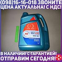 ⭐⭐⭐⭐⭐ Масло моторное LUXE Супер 10W-40 SG/CD (Канистра 5л)  304