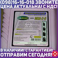 ⭐⭐⭐⭐⭐ Масло Автопромывочное OIL RIGHT (Канистра 3.5л)