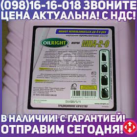⭐⭐⭐⭐⭐ Масло Автопромывочное OIL RIGHT (Канистра 3.5л)  2603
