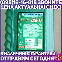 ⭐⭐⭐⭐⭐ Масло трансмиссионое OIL RIGHT ТАД-17 ТМ-5-18 80W-90 GL-5 (Канистра 1л)  2547