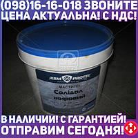 ⭐⭐⭐⭐⭐ Смазка Солидол-ж гост Экстра КСМ-ПРОТЕК (ведро 4,5кг)  410688