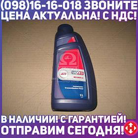 ⭐⭐⭐⭐⭐ Масло трансмиссионое LUXE ATF DexronII (Канистра 1л)  560
