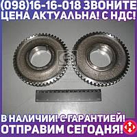 ⭐⭐⭐⭐⭐ Шестерня вала коленчатого Д 260, Z=50 (производство  МЗШ)  260-1005033