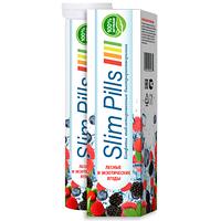 SLIM PILLS таблетки для похудения СЛИМ ПИЛС, таблетки для сжигания жира, капсулы от жира жиросжигатель