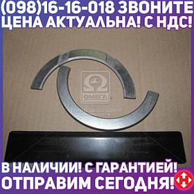 ⭐⭐⭐⭐⭐ Полукольцо подшипника  упорного верхнее МТЗ Р2 Д-50/240 АК7   (пр-во ЗПС, г.Тамбов)