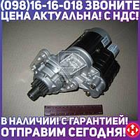 ⭐⭐⭐⭐⭐ Стартер Балканкар,URSUS-330, 360 12В 2,8 кВт (ТМ JUBANA)