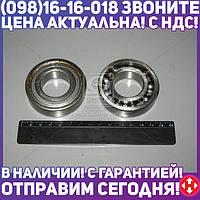 ⭐⭐⭐⭐⭐ Подшипник 60206 (6206 Z) (ХАРП) вал вентилятора ПАЗ, вал редуктора загрузочного шнека ДОН  60206