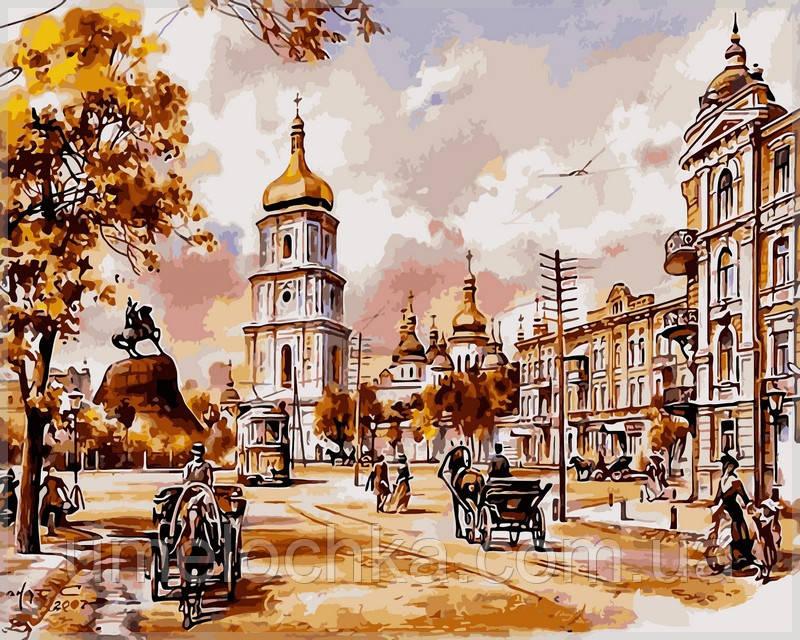 Раскраска по цифрам Babylon София Киевская