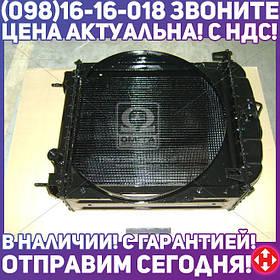 ⭐⭐⭐⭐⭐ Радиатор водяного охлаждения ЮМЗ с двигатель Д65 (4-х рядный ) (производство  г.Оренбург)  45-1301.006