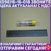⭐⭐⭐⭐⭐ Распылитель СМД 23 (производство  АЗПИ, г.Барнаул)  6А1-20с2-70.01