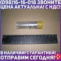 ⭐⭐⭐⭐⭐ Распылитель СМД 20 (производство  АЗПИ, г.Барнаул)  6А1-20с2-70.02