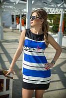 Платье ВУ7489, фото 1