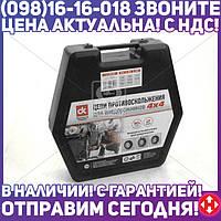 ⭐⭐⭐⭐⭐ Цепи противоскольжения усиленные 16мм. 370-20 (KN90)  2шт.