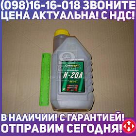 ⭐⭐⭐⭐⭐ Масло индустриальное OIL RIGHT И-20А (Канистра 1л)  2590