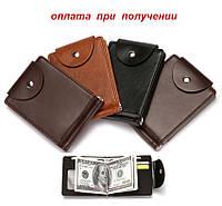 Чоловічий шкіряний шкіряний гаманець портмоне кліпса затиск для грошей New3, фото 1
