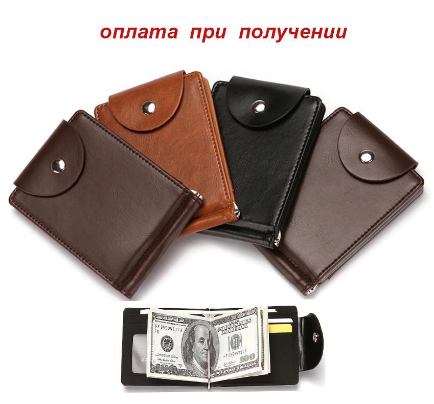b2a14137311f Мужской кожаный шкіряний кошелек портмоне клипса зажим для денег New3 -  Bigl.ua