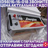 ⭐⭐⭐⭐⭐ Аккумулятор 140Ah-12v Energizer CP (513х189х223), L,EN800  640 103 080