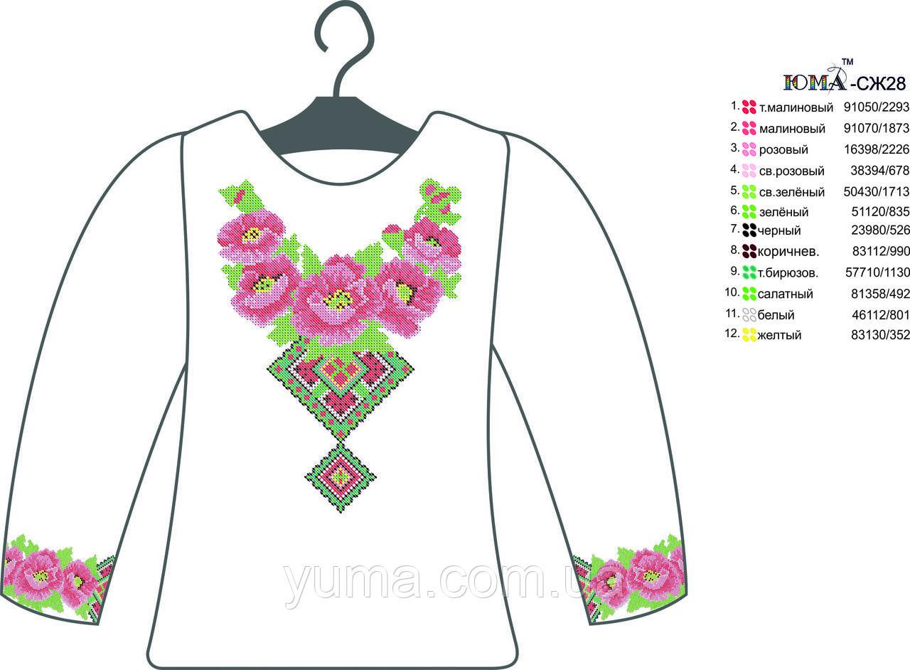 Заготівля для вишивки бісером Жіночої сорочки СЖ 28