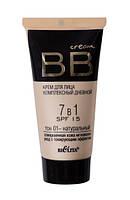 BiElita BB cream (Белита Биби крем)