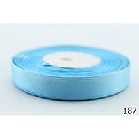 Лента 0,6 см атласная голубая