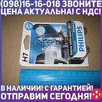 ⭐⭐⭐⭐⭐ Лампа накаливания H7 WhiteVision 12V 55W PX26d (+60) (4300K) 1шт. blister (производство  Philips)  12972WHVB1