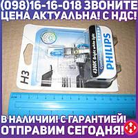 ⭐⭐⭐⭐⭐ Лампа накаливания H3 12V 55W PK22s Cristal Vision 1шт blister 4300K (производство  Philips)  12336CVB1