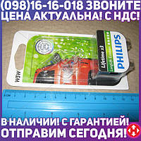⭐⭐⭐⭐⭐ Лампа накаливания W5W 12V 5W W2,1X9,5d LongerLife EcoVision 2 штуки blister (пр-во Philips) 12961LLECOB2