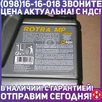 ⭐⭐⭐⭐⭐ Масло трансмиссионое Eni ROTRA MP 80W-90 GL-5 (Канистра 1л)  127596