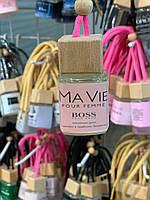Парфюм в авто Hugo Boss Boss Ma Vie pour Femme 12 ml