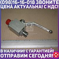 ⭐⭐⭐⭐⭐ Кран шаровой гидравлический 2х ходовой S24хS24 (М20x1,5-М20x1,5) (производство  Агро-Импульс.М.)  S24хS24   (М20*1,5-М